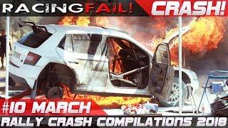 Racing and Rally Crash Compilation Week 10 March 2018 | RACINGFAIL