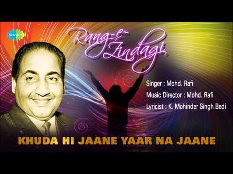 Khuda Hi Jaane Yaar Na Jaane | Ghazal Song | Mohammed Rafi