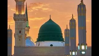 maula ya salli wa sallim   Qasida Burda Shareef