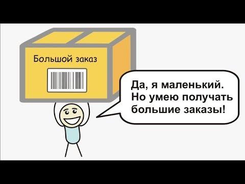 Домашний бизнес (фильм) / 1. Идеология