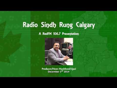 Radio Sindh Rung Show - Dec 3rd 2014