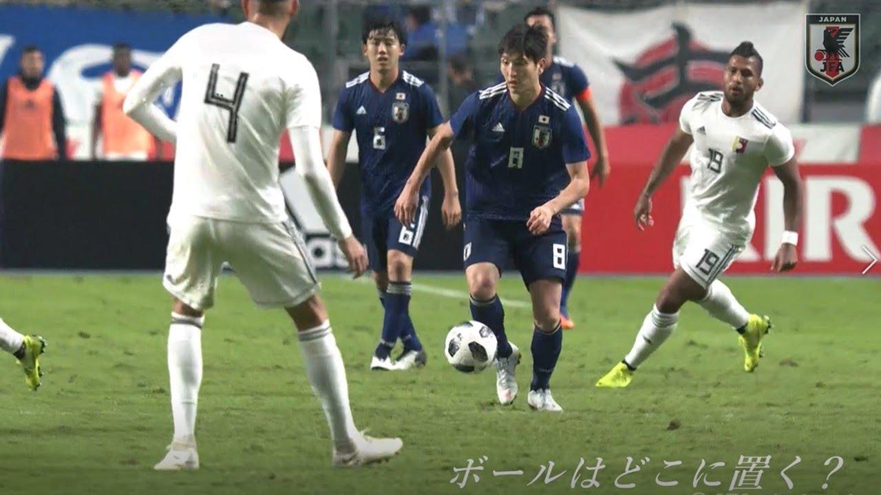 【原口元気専用カメラ】原口選手の1vs1の仕掛けに注目してみた~FOCUS ON SAMURAI~|サッカー日本代表|新しい景色を2022