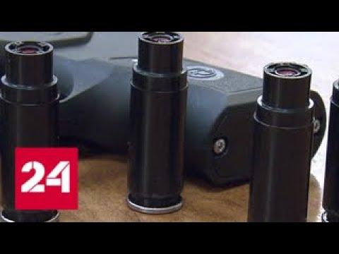 Конфликт соседей из-за собаки закончился стрельбой из газового пистолета - Россия 24