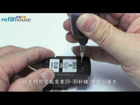 Refill Canon PG-810/810XL inkjet Cartridge