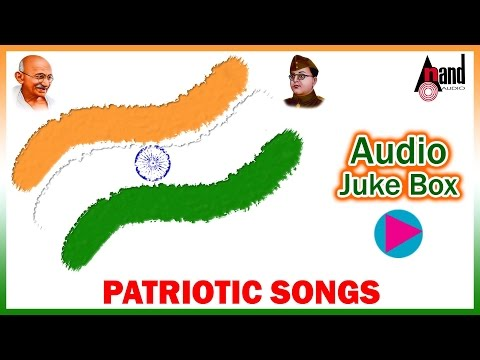 Patriotic Songs|JUKE BOX| Super Hit music | NEW KANNADA