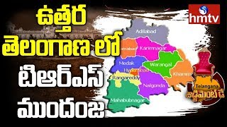 Postal Ballot Counting - TRS Leading In North Telangana - hmtv - netivaarthalu.com