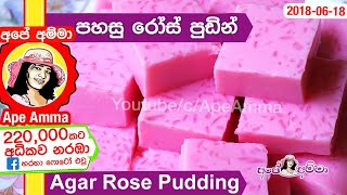 Healthy Rose milk Jello