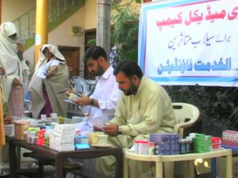 Al-Khidmat Flood Relief & Rehabilitation Services in KPK (English Documentary)