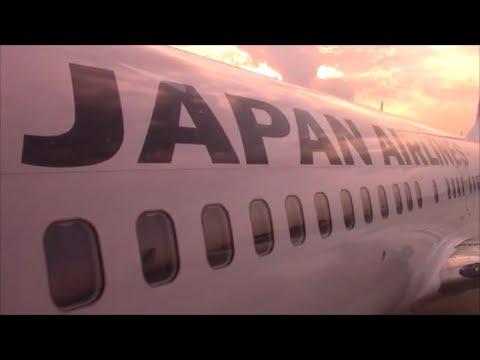 【機内から離着陸映像】 成田⇒伊丹 JAL B737-800 さよならJAL EXPRESS