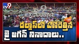 Telugus feel very excited to see Ys Jagan in Dallas - TV9