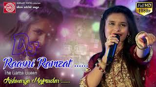 download lagu Dj Raasni Ramzat Aishwarya Majmudar Nonstop Garba 2017 gratis