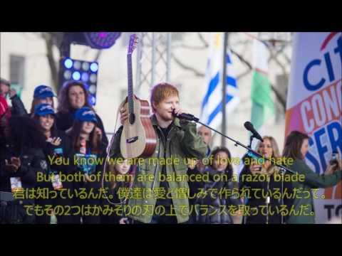 洋楽 和訳 Ed Sheeran - What Do I Know?