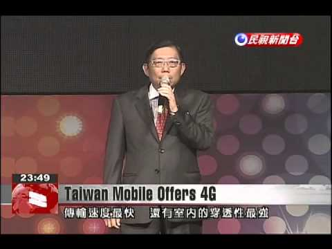 Taiwan Mobile follows other telecoms in rolling out 4G services