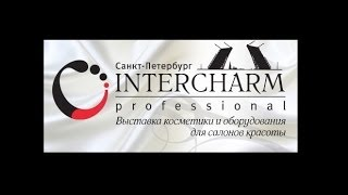 Выставка InterCHARM Professional 2014 (Интершарм) в Санкт-Петербурге