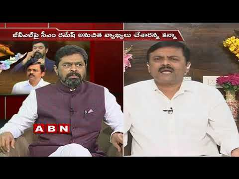 ABN Big Debate Heats up Politics in AP | TDP Vs BJP | IT Raids | ABN Telugu