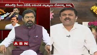 ABN Big Debate Heats up Politics in AP | TDP Vs BJP | IT Raids