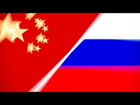 Россия или Китай: против кого новые санкции США? | Главное | 21.09.18