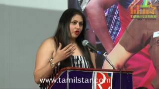 Saaya Movie Audio Launch