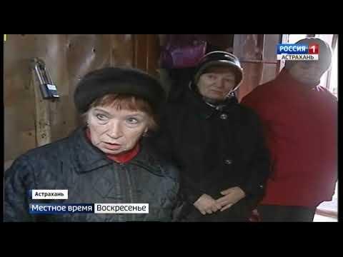 """В одном из домов Астрахани жильцы устроили """"бытовую войну"""""""