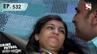 Crime Patrol - ক্রাইম প্যাট্রোল (Bengali) - Ep 532 - Suicide (Part-2)