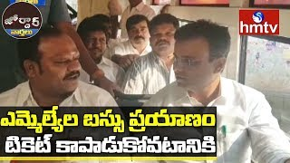 TDP MLAs Travels In TSRTC Buses | Jordar News  | hmtv