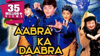 Aabra Ka Dabra (2004)