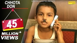 Chhota Don Kids Movie Full Comedy Cute Acting  Haryanvi Kids Comedy  Sonotek New Comedy