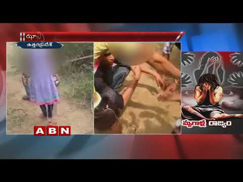 Minor molested by 3 men | video goes viral | Uttar Pradesh