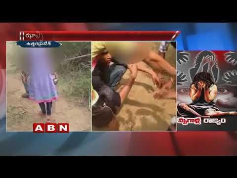 Minor molested by 3 men | video goes viral | Uttar Pradesh