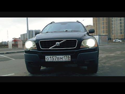 Авто за 500 000 / Volvo xc90