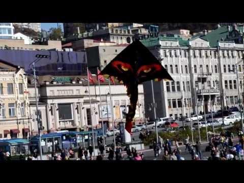 Фестиваль воздушных змеев «Все выше и выше» / World Kite Day