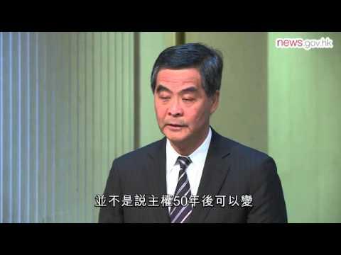 特首:香港是國家不可分離部分 (12.4.2016)