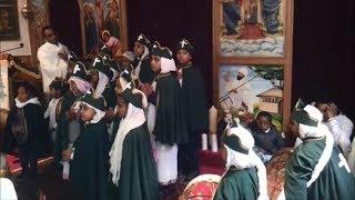 Ethiopian Orthodox Tewahedo Memzur Ke Hitsanat Aendebet