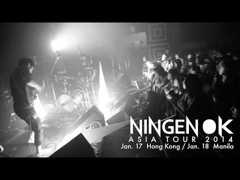 Watch Ningen (2014) Online Free Putlocker