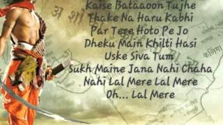 Ashoka song with Liric - Mein jo dil liye tere