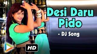 Desi Daru Pido | Rajasthani DJ Blast | Rajasthani New Album | Best Rajasthani DJ Song | Album 2016