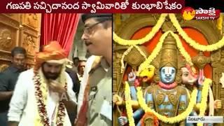 Pawan and Babu at Dasavatara Venkateswara Swamy Temple - విగ్రహ ప్రతిష్ట కార్యక్రమాల్లో బాబు- పవన్ - netivaarthalu.com
