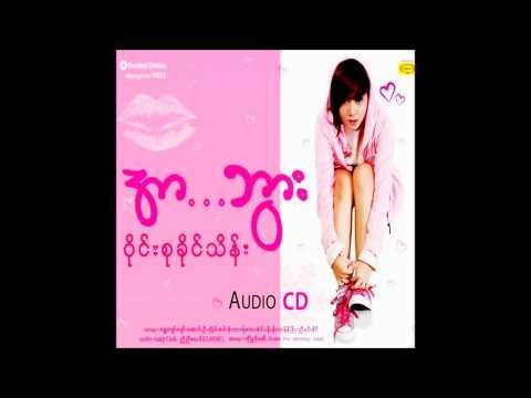 Wine Su Khine Thein - Chit Tar A Mhar (ခ်စ္တာအမွား) video