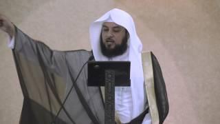 رسالة من القلب | د. محمد العريفي