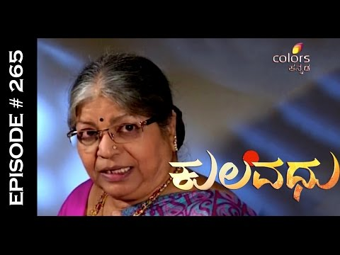 Gaalipata 2nd October 2015 Gaalliptt Full Episode