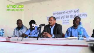 Ethiopia: EAA Press Conference on Doping - Remarks by President Alebachew Nigussie | April 2016