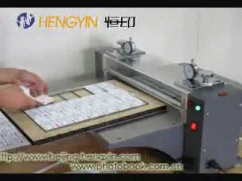 CDP500 Cylinder die cutting press machine (www.beijing-hengyin.com)