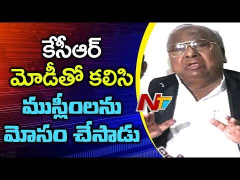 CM KCR Cheated Minorities along with PM Modi, V Hanumantha Rao targets TRS | NTV