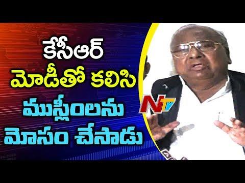 CM KCR Cheated Minorities along with PM Modi, V Hanumantha Rao targets TRS | NTV