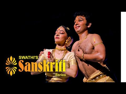 Bharatanatyam - Bhoopala Marthanda Varma And Swati Tirunal video