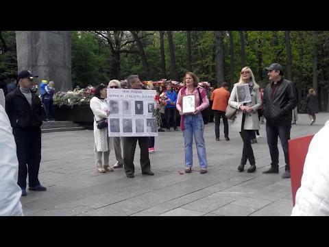9 мая 2017. Харьков.