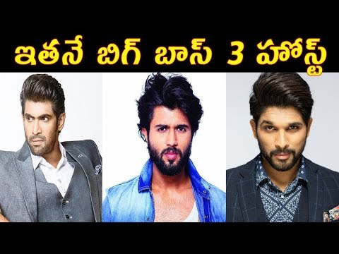 Telugu Big Boss 3 Host // Telugu Big Boss 3 Anchor Confirmed,