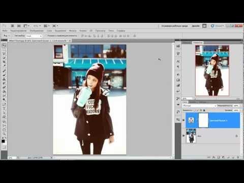 Фотошоп как сделать фото ярче - Шкаф и точка
