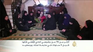 الحزن يخيم على أسرة الشاب أركان بمصر