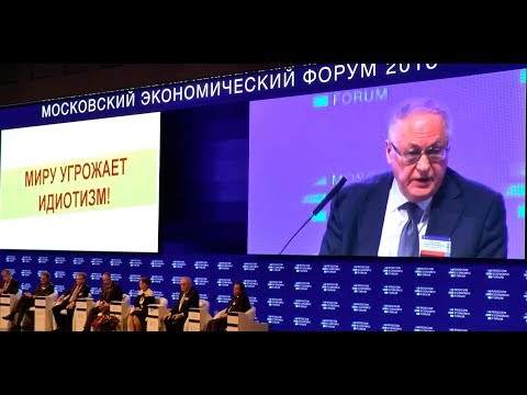 МЭФ. Нигматулин и Грудинин - Миру угрожает ИДИОТИЗМ!